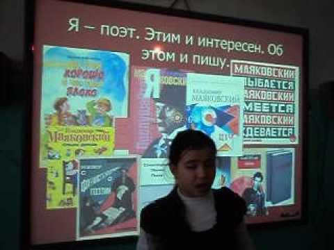 Изображение предпросмотра прочтения – ЭляАджиасанова читает произведение «Осеннего месяца облако» В.В.Маяковского