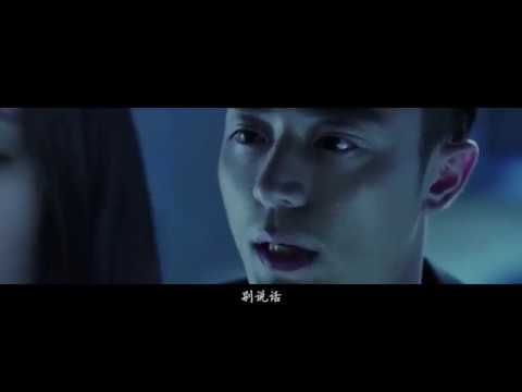 Yang Mi and Wallace Huo - I'm here to kill you