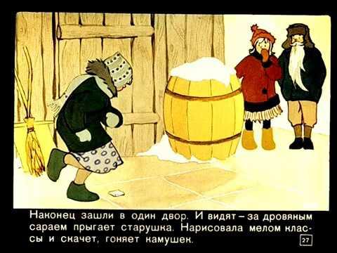 Книга Сказка о потерянном времени Евгений Шварц
