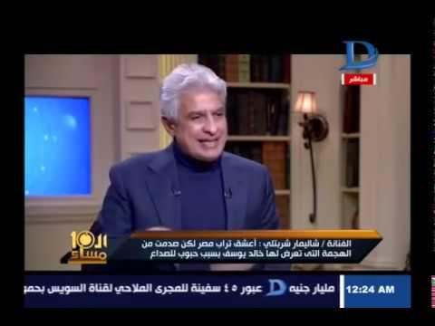 زوجة #خالد_يوسف : قالولي بيعي جوزك واتخلي عنه بعد الفيديوهات .. ولكني سأسانده