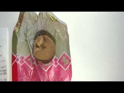 ХАЛВА, в шоколаде, Рот Фронт, 400 г