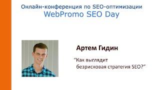 видео Обучение по seo-продвижению и вебаналитике