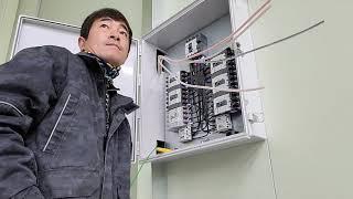 [핑크대디TV]극한직업 전기공사-3상 분전함 결선 F-…