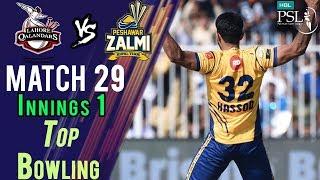 Peshawar Zalmi Bowling | Peshawar Zalmi Vs lahore Qalandars  | Match 29 | 16 March | HBL PSL 2018