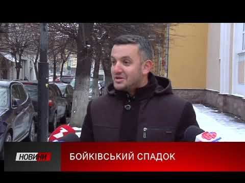 Третя Студія: Громада Сваричева отримала 300 тисяч гривень на розвиток туристичного потенціалу села