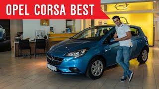 Opel Corsa Best I Schiller TV I Opel Best Minisorozat