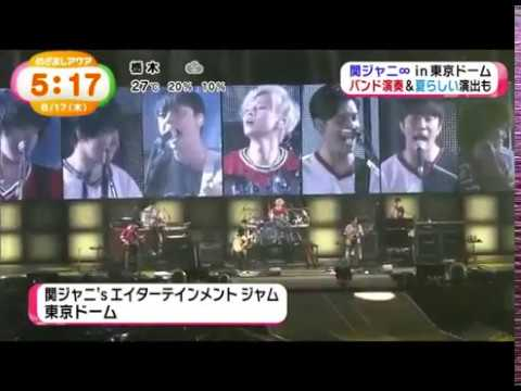 カンジャニ ライブ 2019 東京 ドーム