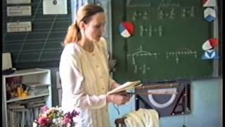 Урок математики в 3 классе. Сложение дробей с одинаковыми знаменателями. Шенцова Л.И. 1996 год