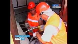 Прокладка электрокабеля(http://vesti-sochi.tv., 2013-07-23T15:53:03.000Z)