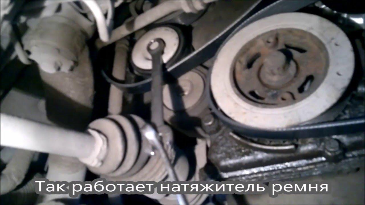 Ремонт защиты днища (пластмассовая деталь) mazda cx-5 - YouTube