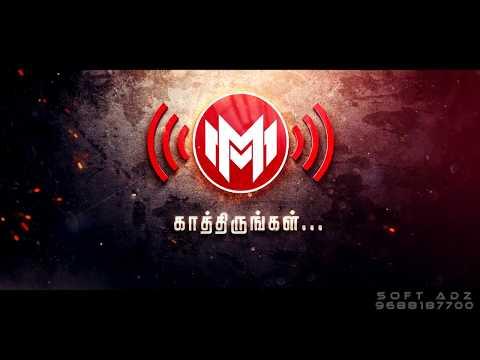 Mass Mobiles Teaser @ mayiladuthurai | SOFT DREAMZ MULTIMEDIA