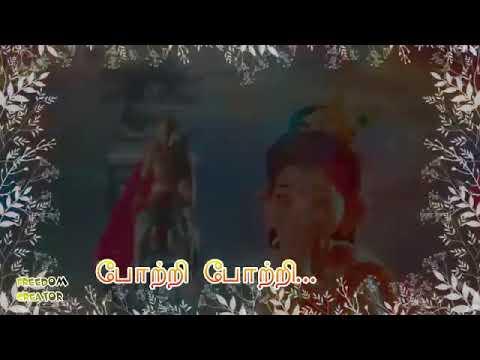 Sun Tv Vinayagar Serial Song