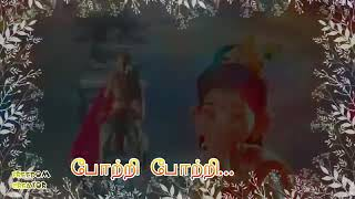 Sun tv vinayagar serial song