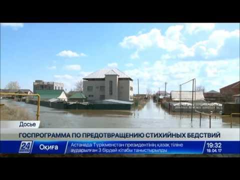 Парламентарии предложили создать госпрограмму для предотвращения паводков в РК