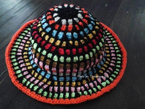 หมวกไหมพรมโครเชต์  crochet hats