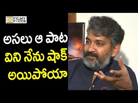 SS Rajamouli about MM Keeravani Son Bhairava singing for Dandalayya Song in Baahubali Movie