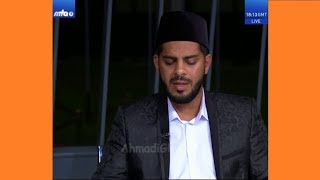 Na Rokh Raha Me Mola - Aqeel Shah - Jalsa Salana Germany 2017 - Nazam
