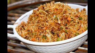 वेग फ्राइड राइस | Fried Rice Recipe - Restaurant Style | Indo Chinese Cuisine | Recipeana Recipes