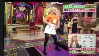ナタリー・エモンズのキレキレダンス!