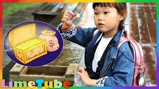 금을 찾아라! 광물캐기 라임이의 코코몽 지구과학 실험 장난감 놀이 Gold panning | LimeTube & Toy 라임튜브