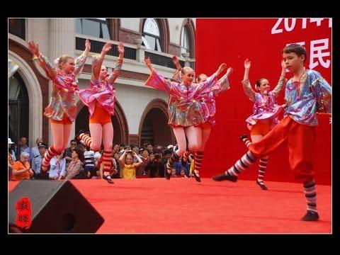 1st Tianjin Wudadao Culture Art Festival, 2014 - Russian Folk Dance group (4)