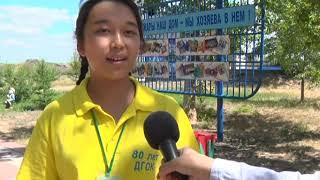 В летнем лагере «Мугоджары»» отдыхают дети сотрудников «ТНК Казхром»