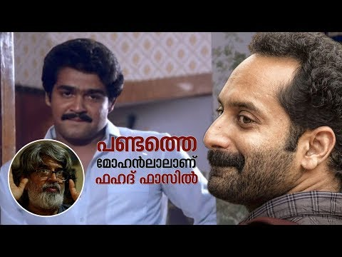 Interview with Venu ( Director of Carbon Malayalam Movie ) | Web Exclusive 26 Jan 2018