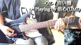 V系、#弾いてみた、#ヴィジュアル系、#Vrock、#visualkei Playing:佑心(...