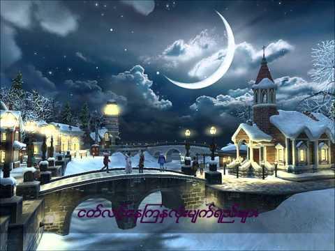 myanmar new song 2011