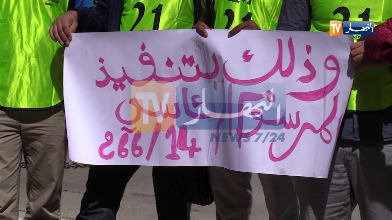 العاصمة: وقفة إحتجاجية لعمال مؤسسة سوناطراك أمام المديرية العامة