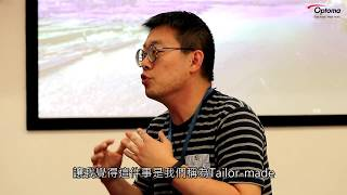 Publication Date: 2018-12-12 | Video Title: Optoma case study - 香港李福慶中學