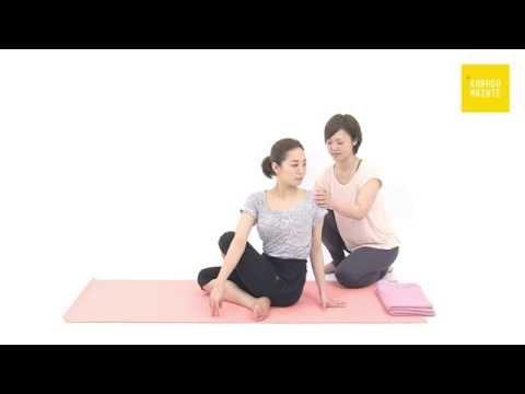 35アルダマッチェンドラアーサナ(座位のねじりのポーズ)の指導法