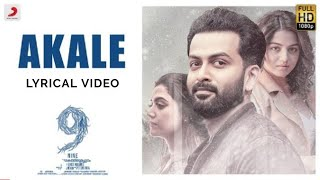 9 (Nine) Akale song Lyrical | Prithviraj Sukumaran | Mamta Mohandas