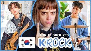 15 GROUPES DE KROCK A CONNAITRE ABSOLUMENT !!