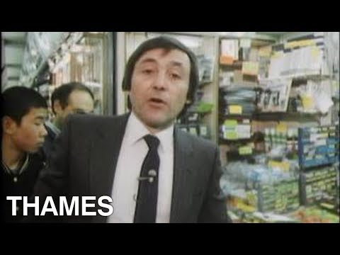 Japanese home computers | Database | Thames Television | 1984