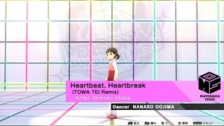 Persona 4: Dancing All Night (JP) - Heartbeat, Heartbreak (TOWA TEI Remix) [Video & Let
