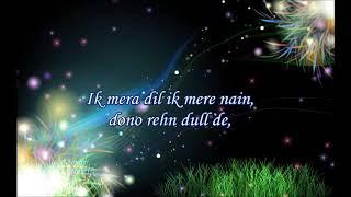 ik mera dil lyrics video Kanth Kaler
