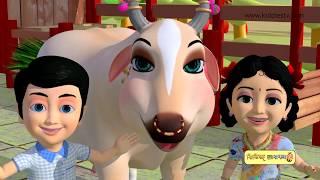 Gaiya Meri bangla rhyme for kids | Amar goru kids song in bengali | আমার গরু । Kiddiestv Bangla