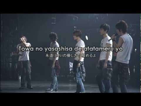 TVXQ - Love in the ice (japanese version) Karaoke