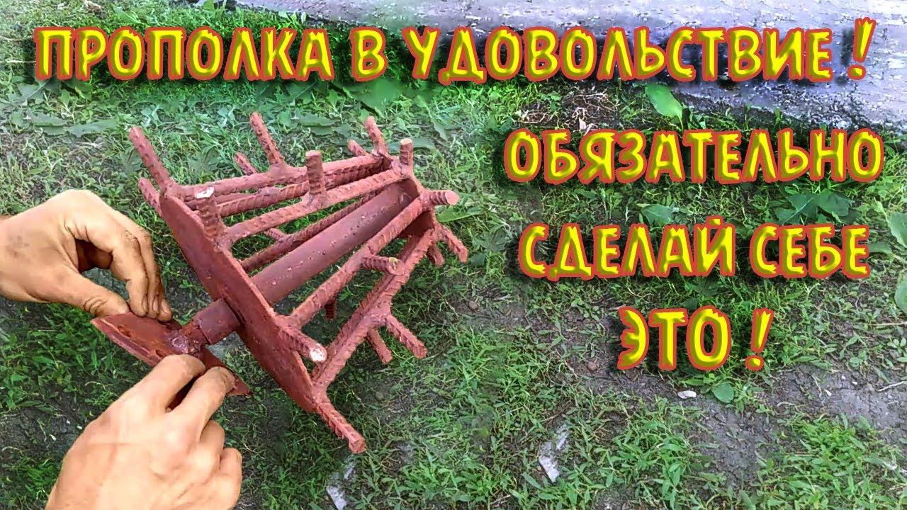 Ёжики для прополки картофеля своими руками