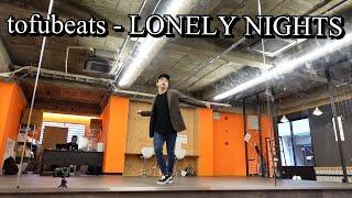 ポップダンス / tofubeats - LONELY NIGHTS