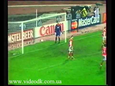 Динамо киев арсенал лондон 1998 год смотреть
