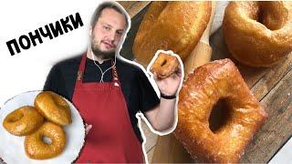 Золотистые пончики из дрожжевого теста: рецепт воздушных пончиков от шеф-кондитера