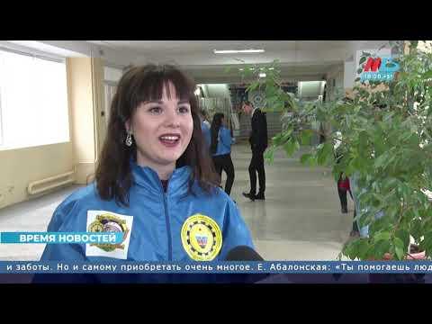Студенты Волгоградской области сделали «Шаг к добровольчеству»