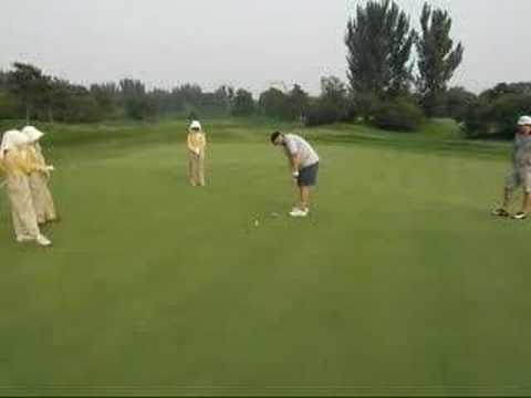 Huatang International Golf Course Beijing