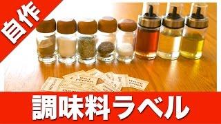 チャンネル登録お願いします! →https://www.youtube.com/user/noriyuki...