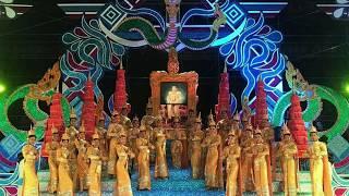 เทิดพระเกียรติ ร.๑๐ ชุดใต้ร่มพระบารมี ศรีศิวิไล เทิดไธ้มหาวชิราลงกรณ์ - ระเบียบวาทะศิลป์