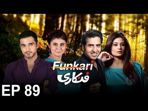 Funkari - Episode 89 - TV One Drama - 30th August 2017