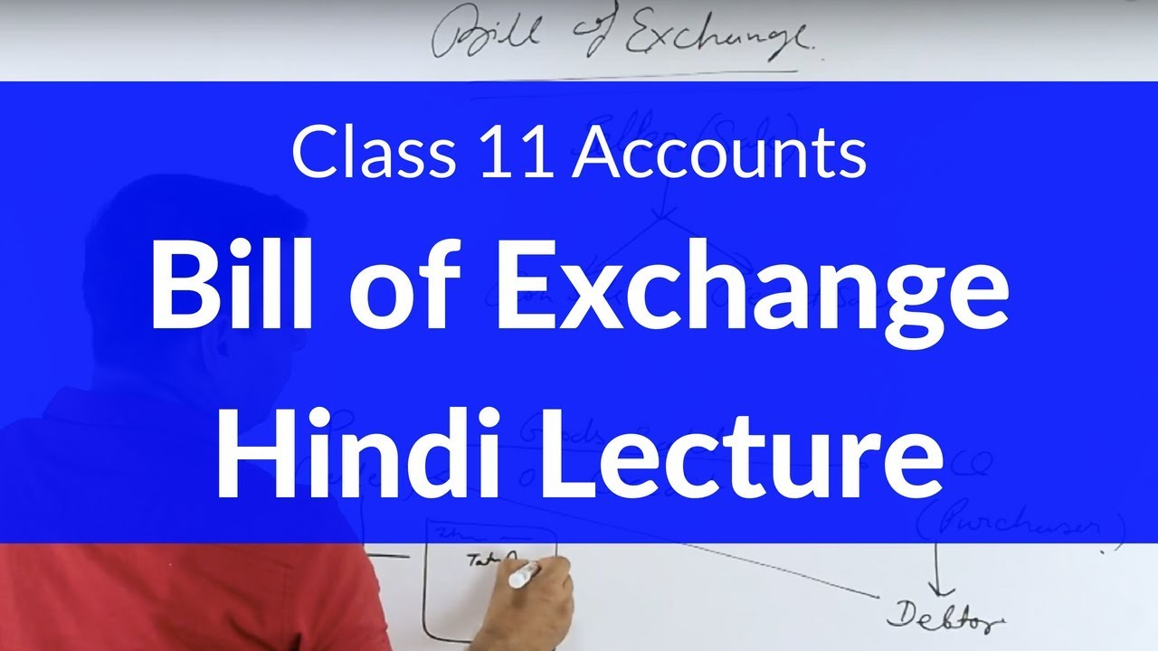 bill of exchange in hindi