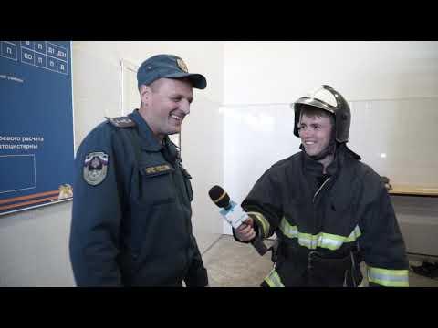 Один день из жизни пожарного. Проверено на себе!